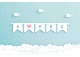 白色愛情表白旗子浪漫情人節主題標簽裝飾背景