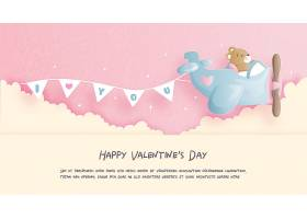 飛機拖拽表白旗子浪漫情人節主題標簽裝飾背景