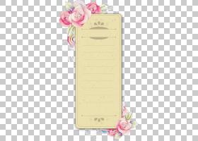 粉红色花卡通,黄色,文本框,粉红色,花瓣,花,文本,图表,