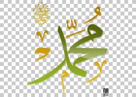 伊斯兰背景花,线路,植物茎,分支,书法,花,黄色,草族,草,符号,文本