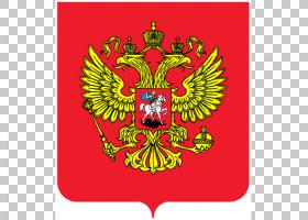 红花,对称性,视觉艺术,符号,纹饰,花,红色,索菲亚・科瓦列夫斯卡