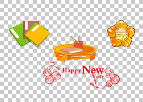 中国新年卷轴,线路,徽标,橙色,黄色,文本,面积,韩国新年,排版,滚