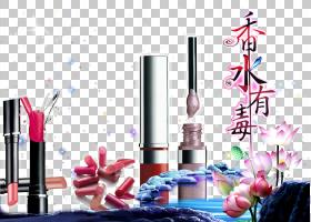 化妆卡通,室内设计,健康美容,紫色,绘图,化妆品,药房,口红,化妆,