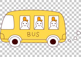 卡通校车,幸福,线路,黄色,文本,面积,网站,搜索引擎,校车,车辆,横