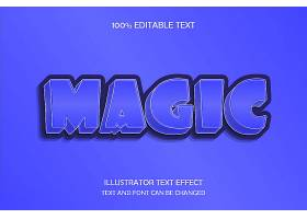 Q版主题英文标题字体样式设计