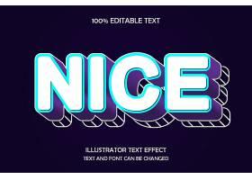 抖音风主题英文标题字体样式设计