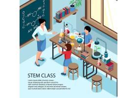化学实验主题等距插画设计