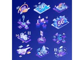 5G时代信息数据主题等距插画设计