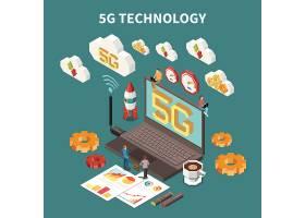 5G信息时代主题等距插画设计