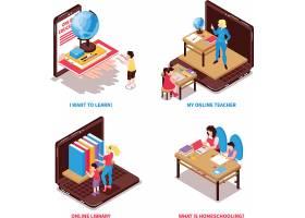 在线学习与教育主题等距插画设计