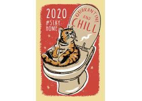 复古猫咪与马桶主题时尚个性T恤印花图案设计