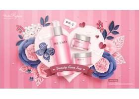 清新唯美剪纸花卉女性化妆品护肤品产品展示海报模板