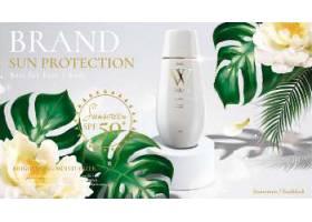 清新通用化妆品护肤品产品展示海报模板