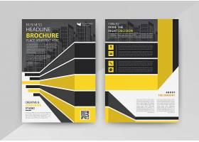 现代城市风简洁通用英文版宣传单企业介绍公司项目简介模板