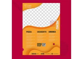 红色西餐海报菜单餐牌外卖单外卖卡海报宣传单banner背景