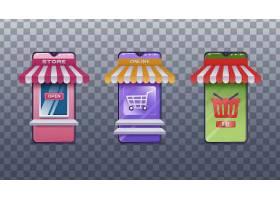 在线商店和移动应用程序插画设计
