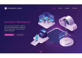 紫色大气5G时代大数据信息科技网页插画设计