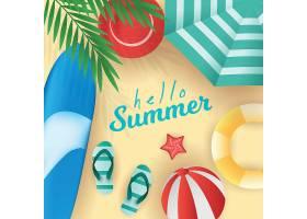 沙滩派对元素夏日时光夏季促销通用促销活动banner背景