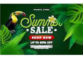 植物花卉元素夏日时光夏季促销通用促销活动banner背景