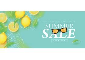 柠檬元素夏日时光夏季促销通用促销活动banner背景