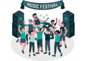 音乐会派对主题人物插画设计