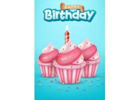 生日快乐主题气球蛋糕蜡烛活跃气氛装饰背景1