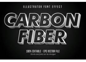 金属质感主题英文标题字体样式设计