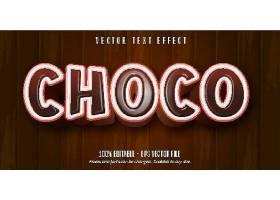 巧克力风格主题英文标题字体样式设计