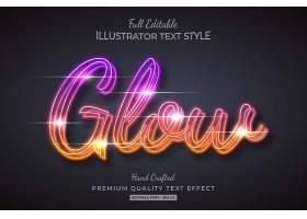 霓虹灯发光主题英文标题字体样式设计
