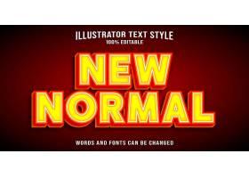 红色发光主题英文标题字体样式设计