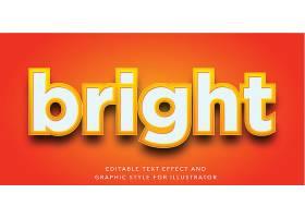 创意个性字母标题标签字体样式设计