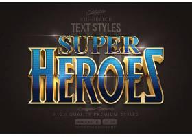 金色质感主题英文标题字体样式设计