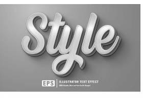 手写银色立体主题英文标题字体样式设计