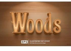 木质立体主题英文标题字体样式设计