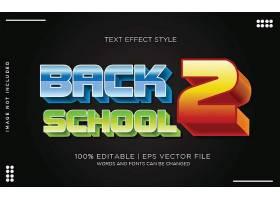 回学校主题英文标题字体样式设计