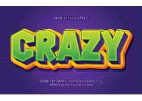 个性主题英文标题字体样式设计