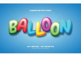 圆形泡泡主题英文标题字体样式设计