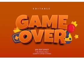 游戏结束主题英文标题字体样式设计