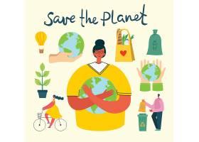 爱护环境保护地球主题人物装饰插画设计