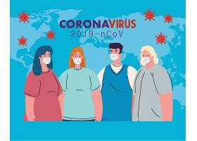 戴口罩防病毒主题人物装饰插画设计