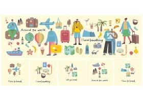 夏日出行旅游主题人物装饰插画设计
