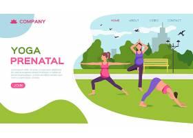 瑜伽锻炼主题人物装饰插画设计