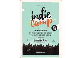 时尚简洁元素森林露营主题海报设计