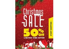 红色时尚圣诞节活动海报
