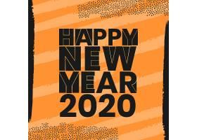 2020新品上市