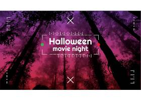 万圣节电影之夜森林主题宣传海报