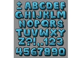 蓝色艺术字的英文字母