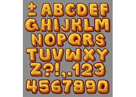 黄色字体背景设计