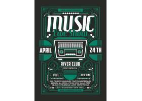 复古音乐节音乐派对主题海报设计