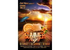 夏日沙滩落日夏日派对主题海报设计